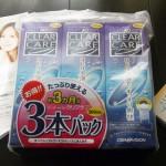 「エーオーセプトクリアケア」を激安、最安値で購入する方法!