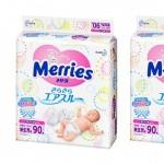 メリーズ新生児用おむつを激安価格で買う方法!